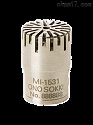 日本小野1/4英寸测量麦克风MI-1531 MI-3140