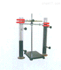 乳化沥青贮存稳定性试验器HAD-WSY-092