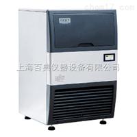 FM40生物制冰机