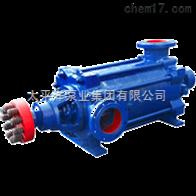 80D12*10D型多级离心泵