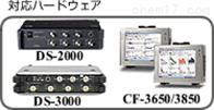日本小野现场平衡DS-0227A