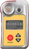 QT16-BJYX-YX-303B便携式甲醛气体检测仪 扩散式甲醛气体分析仪 甲醛气体分析仪
