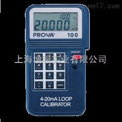 中国台湾PROVA-100回路校正器