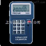 PROVA-100中国台湾PROVA-100回路校正器