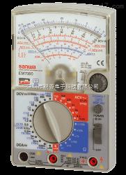 sanwa日本三和EM7000指针式万用表