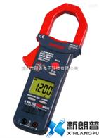 DCL1200R数显钳形表(带皮套)sanwa三和DCL1200R数显钳形表(带皮套)