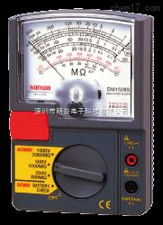 sanwa日本三和DM5218S指针式兆欧表