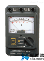 PDR301接地测试仪sanwa三和PDR301接地测试仪