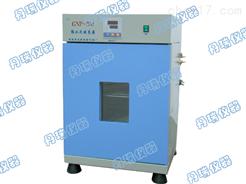 GNP-280隔水式培養箱