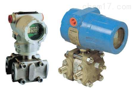 1151压力变送器(型号齐全)