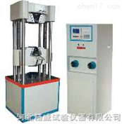 WE系列微机控制电液伺服万能试验机
