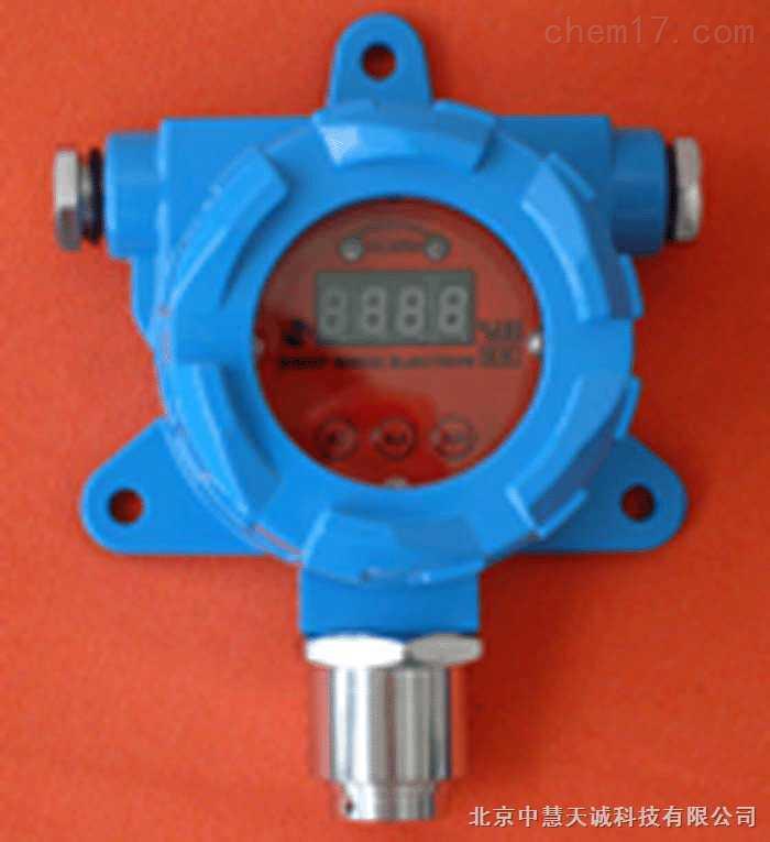 固定式硫化氢检测变送器/H2S变送器(隔爆型,现场浓度显示)
