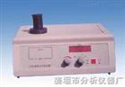 SAZ-1型浊度仪