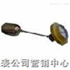 顶置式浮球液位计