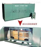 HX-2010密封環保型水平往複機械篩