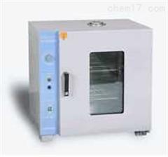 300-TBS隔水式电热恒温培养箱