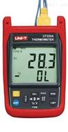 UT326A/352A测温表