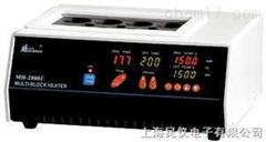 HM-2800E多用恒温箱