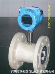 防腐型液体涡轮流量计