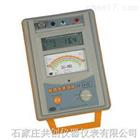 KD2678水內冷發電機絕緣特性測試儀
