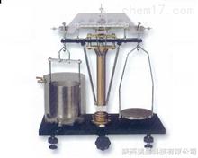 7SJ5Kg-1机械静水力学天平
