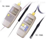 TC-550/TC-700热电偶测温仪