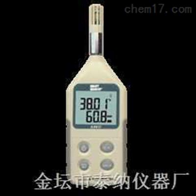 AR837温湿度计