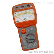KD2675P 指针绝缘电阻表