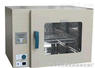 DHG-9023A电热鼓风干燥箱