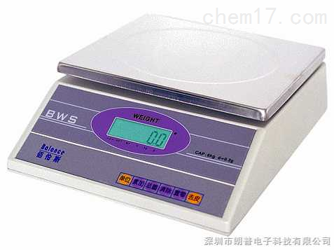 佰伦斯BWS561-6电子计重秤