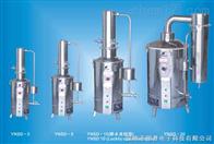 YNSD-20断水自控电热蒸馏水器断水自控电热蒸馏水器YNSD-20