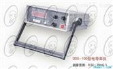 DDS-100数字式电导率仪