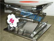 RH型不锈钢升降台