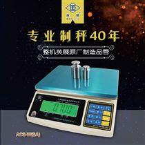 英展ACS-W-6SA电子台称6kg/0.5g