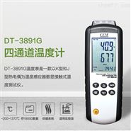 cem华盛昌DT-3891G热电偶测温仪促销