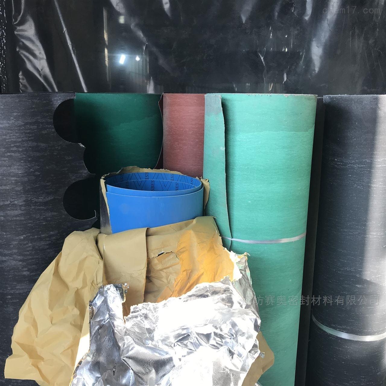 低压石棉橡胶板厂家