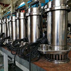 25WQD3-12-0.55S不锈钢污水泵