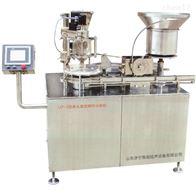 LCXP-III型全自动超声波洗瓶机