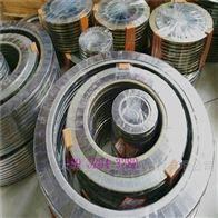 DN40DN40环型金属密合垫金属缠绕垫定做