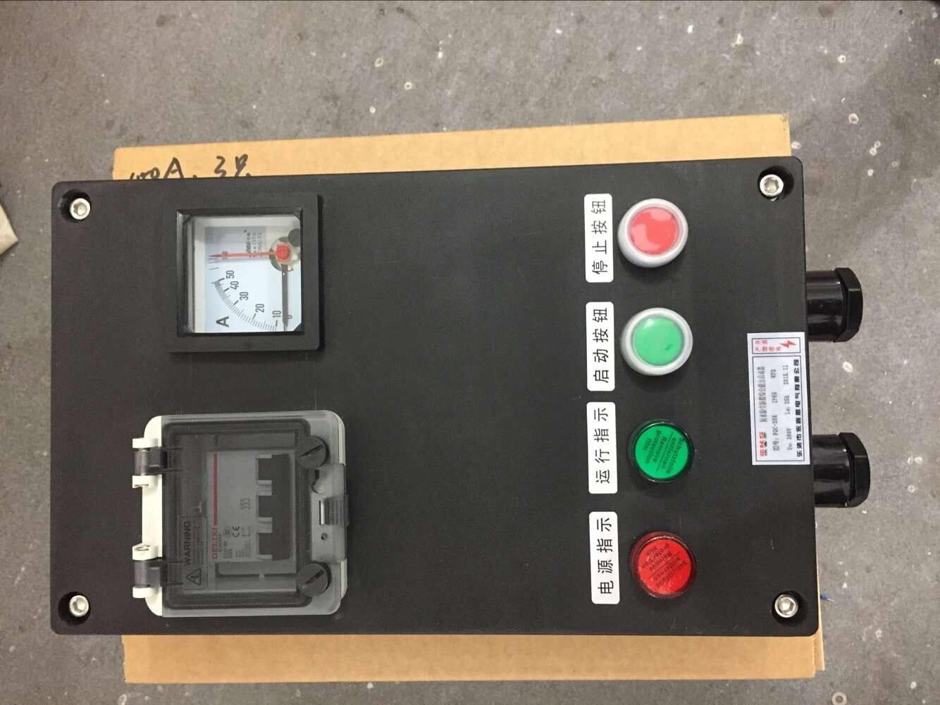 SFQC-12N三防电磁起动器厂家 SFQC-12N全塑三防电磁起动器价格