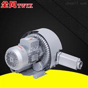 RB双级漩涡气泵
