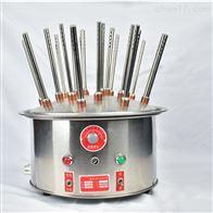 B/C玻璃仪器气流烘干器