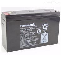 6V7.2ahPanasonic松下电池LC-P067R2