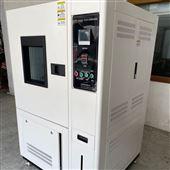 YSGJW-640高低溫試驗箱