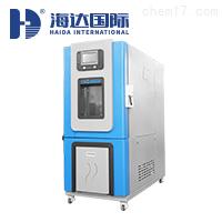 HD-80T环境检测设备