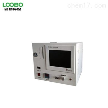GS-500燃气分析仪器