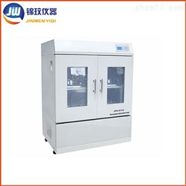 JYC-2112F大容量全温度恒温摇床 双层恒温振荡培养箱