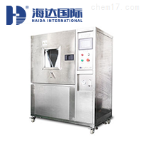 HD-706砂尘防尘箱