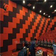 电影院墙面吸音软包厂家