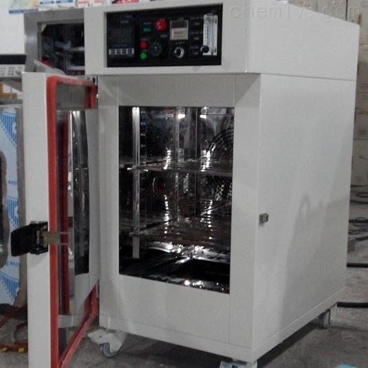 富易達無氧化干燥箱